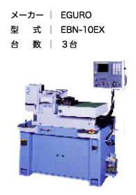 EBN-10EX